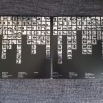 Fez, Silver/White Edition gatefold and track listing